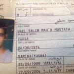 بعد #زعيتر، عائلة الشهيد وائل سليم في انتظار نتائج تحقيق إسرائيلي، تقرير دانة جبريل | http://t.co/uAhGHcgs5y #JO http://t.co/vVTQKqc5nX
