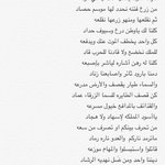 معركة ٦ جماد اهداء للوطن قيادة وشعب #الحرب_على_الحوثيين #السعودية_تقصف_الحوثي #سلمان_الحزم #عاصفة_الحزم http://t.co/CIk0tzmxzS