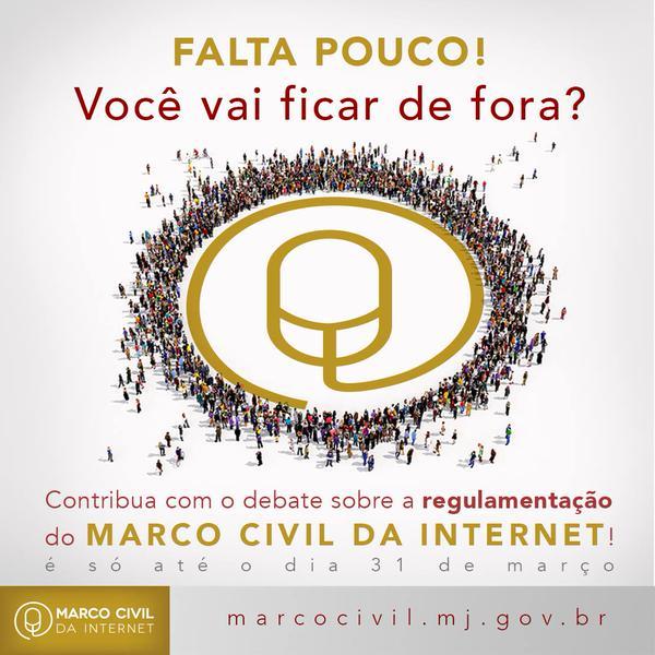 A regulamentação do Marco Civil da Internet está em jogo. Participe! https://t.co/IRkYoA8hUs http://t.co/yaazP9xhko