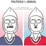 Recent developments in #AAP. My #cartoon http://t.co/WmksHZiwct