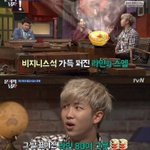 Rap Monster reveals that BTS started a ramen party on a plane http://t.co/0L4ZmWez8s http://t.co/0iXsuUYM4m
