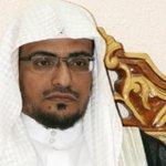"""صحيفة سبق: """"المغامسي"""": #عاصفة_الحزم أظهرت شجاعة وحكمة الملك #سلمان_بن_عبدالعزيز http://t.co/cbln0YVepJ http://t.co/mA3bldZVLH"""