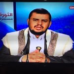 Houthi leader says that the #Saudis, naming them criminal & immoral, will pay the price of their actions in #Yemen. http://t.co/ddmXERef2R