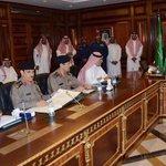 الداخلية السعودية تستعد لكل الاحتمالات .. الله يحفظك يا بلد . #عاصفة_الحزم #محمد_بن_نايف #Yemen #الحرب_على_الحوثيين http://t.co/XwaxNIwMjJ