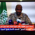 Saudi army spokesperson: #Houthis tried to infiltrate into the southern #Saudi soil, but they were kicked out. #Yemen http://t.co/twYAio7Xv4