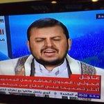 قناة الجزيرة غطت #عاصفة_الحزم بشكل جيد ولكن خربتها في الأخير بنقل خطاب #الحوثي ! #الحرب_على_الحوثيين http://t.co/dQL0ULjHWr
