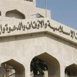 """""""الخطر الحوثي"""".. موضوع خطبة الجمعة بمساجد المملكة http://t.co/IbkCSqYMEt #عاصفة_الحزم #الحوثيين - http://t.co/WhXmX2lblW"""