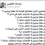 الحوثيين أكتشفوا فجاءة اننا يمنيين !!! http://t.co/4DTRUBH6kd