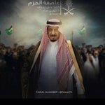 كل إنجاز وكل إنتصار وكل تقدم وكل نجاح في هذا الوطن ينسب بعد الله لداهية العرب وزعيم العرب والمسلمين الملك سلمان http://t.co/BWOns93KLx