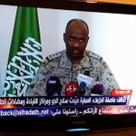 Saudi led coalition brag how they destroyed #Yemen air defense/ops systems..took us decades to buy/build army..gone! http://t.co/V0s142MWTA