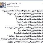 الحوثيين أكتشفوا فجاءة ان احنا يمنيين !! #عاصفة_الحزم #العصف_الحازم #اليمن http://t.co/BFcXA7WVXI
