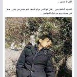 لكي لا ننسى .. الطفل الشهيد أسامة بدير قتل ثم البس حزام ناسف لكي يتم تفجير كل من يقترب منه . جرائم الحوثي. http://t.co/pbYHbvhKe9