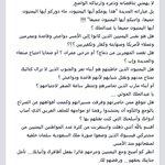 الليلة عبدالملك الحوثي تحدث بلغة أخرى مختلفة عن كل خطاباتة . تحليل رائع لخطاب عبدالملك، انشر. #عاصفة_الحزم http://t.co/Cs33ELkJl4