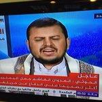 عودة المريض النفسي للتغريد #المفك يهاجم قناة #العربية لانها لم تبث كلمة الحوثي !! #صورة #وزارة_الصحة #عاصفة_الحزم http://t.co/YwQWVIjUje