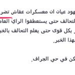 أحد أساليب الحوثيين وعلي صالح القذرة يقومون بقصف بيوت المدنيين بالمدفعية ليتهموا بها #عاصفة_الحزم لاستعطاف الناس http://t.co/nbakWkA2ii