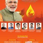 RT narendramodi: Will shortly inaugurate Urja Sangam, a summit dedicated to energy. http://t.co/WLiFU7e7hm http://t.co/vfLl8Peu3d #My…