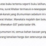 Now here's the best news I've heard all week. No GST on books. http://t.co/1WuC6MhfdW