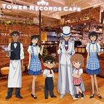 [明日オープン] タワーレコード渋谷店に「コナンカフェ」がオープン - 喫茶ポアロのナポリタンなど登場 - http://t.co/MFLF7u7bAZ http://t.co/pgAkvbJeBI