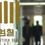 [#속보] 검찰, 교육부-중앙대 압수수색. http://t.co/6OX3FpWPMu http://t.co/XxgJnu0aUd