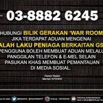 Hubungi Bilik Gerakan  jika ada aduan mengenai salah laku peniaga berkaitan #GST #Malaysia #melakamajufasa2 http://t.co/m7XWRiCS8z  #JP03