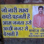 RT @DNA_IamIn: Posters bearing moral lessons irk Juhu residents | http://t.co/QjoUYKZhrV | #Mumbai