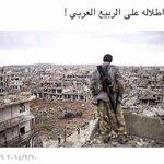 صورة معبرة.. هل يمكن أن نعود بالزمن إلى الوراء... #هرمنا #الربيع_العربي #تونس #مصر #ليبيا #سوريا #اليمن http://t.co/5E2fMfLjiX