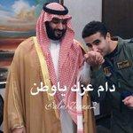 #صورة الطيار خالد بن سلمان مع الوزير محمد بن سلمان #عاصفة_الحزم #الحرب_على_الحوثيين http://t.co/R7ONMk6sn8