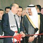#أردوغان لفرانس 24 : نحن رهن إشارة #السعودية ومستعدون لكل ما يطلب منا #تركيا_بوست #تركيا http://t.co/zunzS9vjM5 http://t.co/LCXCe00SID