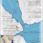 مضيق باب المندب الإستراتيجي في #اليمن.. المدخل الجنوبي لـ 12% من حجم التجارة العالمية http://t.co/up9Te6bozV http://t.co/9NtbaFEQSK