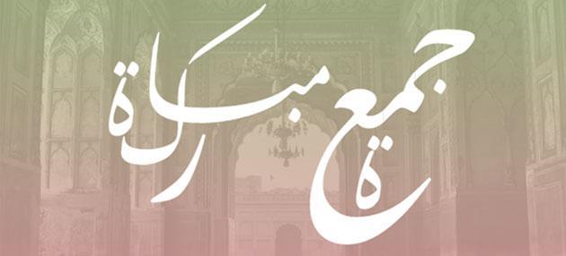 اللهم في هذه الجمعة أكتب اليسر لمن يعاني العسر  #جمعة_مباركة #السعودية #ريتويت http://t.co/bWSaKM4RVT