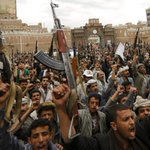 Why the civil war in Yemen could have far-reaching consequences http://t.co/nmiErDKRM5 http://t.co/DYxzzKaJa7