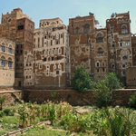 Garden in Yemens Old City of Sanaa. 2009. http://t.co/QWKlxPzNL4