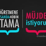 #BaşbakandanÖğretmeneNisanda40BinAtama #BaşbakanHabertürkte @veyisates @Ahmet_Davutoglu ÖĞRTMENE NİSANDA 40BİN http://t.co/pFWG7JUzYB v