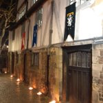 So ends the surreally wonderful week of #richardreburied #Leicester at its very best  Thx from all @leicspolice http://t.co/OtG7WdqU1M
