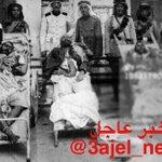 #صورة ???? نادرة ثلاثة من شيعة #اليمن بعد قتلهم خلال محاولتهم اغتيال الملك عبدالعزيز عند طوافه بالكعبة في حج 1353هـ. - http://t.co/qSnBCEeezh