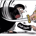 #كاريكاتير #عاصفة_الحزم .. تضرب بحزم .. وتقطع يد البغي والعدوان الإيرانية على أرض #اليمن . #العاصفة_الحزم - http://t.co/UkVfUdHzoy