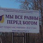 Фотография сделана сегодня на дороге Казань - Оренбург, перед въездом в Бугульму. http://t.co/kEtQ2tD6Ry