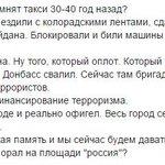 Все в Харькове помнят такси 30-40 год назад? Ездили с колорадскими лентами,  били машины с государтвенной символикой http://t.co/e3NAVaDQdA
