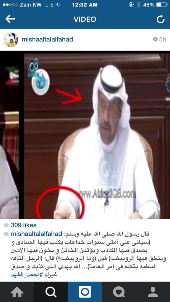 والله خيرٌ حافظاً وهو أرحم الراحمين  #اختفاء_احمد_الفهد http://t.co/HyDa5ONYGQ