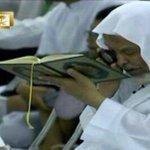 #صورة مسن يستعين بالمجهر لقراءة القرآن.. الأكثر إعجاباً #المسجد_الحرام #السعودية http://t.co/LEJYwjeSrD