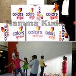 RT @DancingStarShow: Our @etvkannada is going to be renamed as COLORS KANNADA @priyamani6 @actressharshika @AkulBalaji @MayuriUpadhya http:…