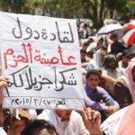 #صور.. تأييد شعبي يمني لـ #عاصفة_الحزم http://t.co/6HWXJwVwyR #غرد_بصورة #السعودية_تقصف_الحوثي #اليمن http://t.co/Ci9MZ3emQ6