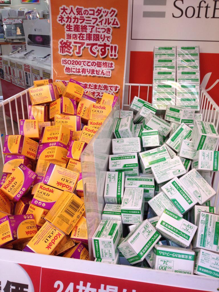 ついに… RT @nishiki8965: キタムラでついにこの表記が出ました。ここ10年くらいでは一番使ったカラーネガでした。こいつがなくなるといよいよだなぁと感じる。 http://t.co/9XKUJM7MJe