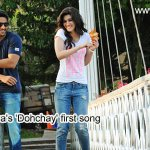 #NagaChaitanya and #KritiSanon's #Dohchay first song...http://t.co/7Fe6Yx9j83 http://t.co/pn6ammhIwo
