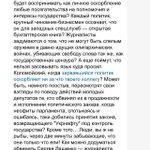 Мостовая о том, чем закончился скандал с Коломойским http://t.co/HztWFFTGWD http://t.co/cPQCn9KYa5