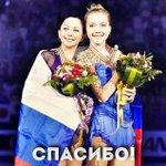 #Туктамышева стала чемпионкой мира по фигурному катанию!  #Радионова — третья!  http://t.co/TKg00TYoE0 http://t.co/AoFixg1gae