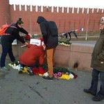 Москва.Люди с самого утра приносят цветы на место гибели Немцова, которое ночью было зачищено неизвестными титушками http://t.co/e8Iu0ZfjEK