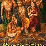 రమింపజేయువాడు రాముడు. శ్రీరాముడు. http://t.co/QphysZEHNu