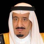 عاجل ???? بيان من #الديوان_الملكي: #خادم_الحرمين_الشريفين يتوجه إلى #مصر ليرأس وفد #السعودية في #القمة_العربية #مصر - http://t.co/TlfSxsSPeA