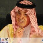الخارجية #السعودية تنفي إدلاء الفيصل بأي تصريحات لأي وسيلة إعلامية http://t.co/yo1T8hF3TT #عاصفة_الحزم #اليمن http://t.co/50Wjc0MXgM